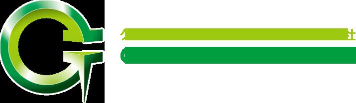 派遣求人情報一覧サイト(GreenCapsuleCorp.)